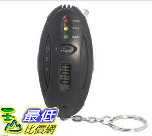 [8玉山最低比價網] 隨身 迷你攜帶型 多功能 酒精測試計 酒測器 計時器 手電筒 鑰匙圈
