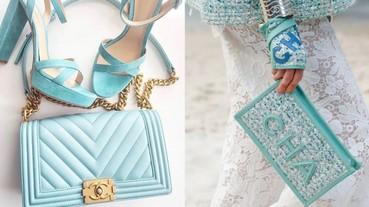 春夏粉色大熱 2019 Chanel 12 大 Tiffany Blue 手袋銀包推薦