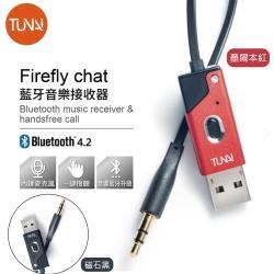 ◎-免持通話,一鍵接聽|◎-藍牙5.0晶片,品質更高、更穩定、更流暢|◎-高音質原音重現型號:Fireflychat種類:週邊配件週邊配件類別:藍牙接收器配戴方式:平頭式耳機麥克風靈敏度/感度(dB)