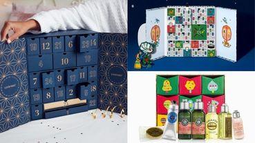 2019聖誕倒數月曆! Diptyque、歐舒丹、LookFantastic等倒數月曆,用香氛、乳霜陪你掰指頭等待聖誕老公公