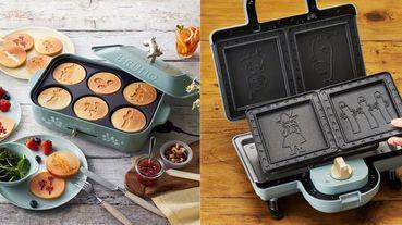 日本BRUNO X嚕嚕米聯名家電台灣買得到!多功能烤盤+雙格三明治機在家就能手作嚕嚕米套餐