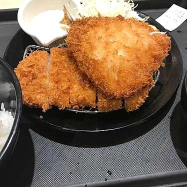 松のや 西新宿店のundefinedに実際訪問訪問したユーザーunknownさんが新しく投稿した新着口コミの写真