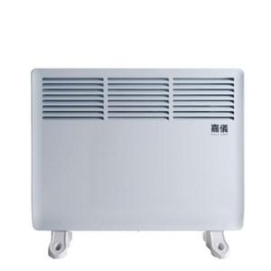 多重安全保護裝置 可壁掛、平放兩用 防水等級IP24