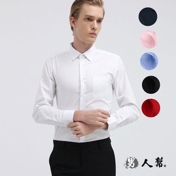 時尚百搭襯衫
