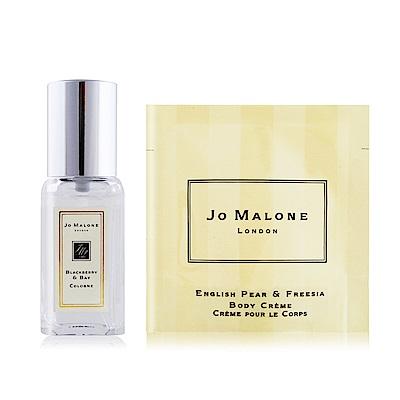 Jo Malone 黑莓子與月桂葉香水 9ml+潤膚霜 7ml多款任選