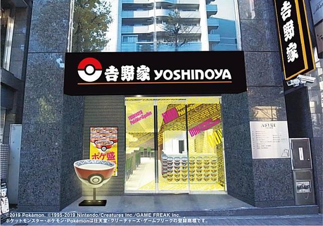 12月14日起東京的吉野家惠比壽站前店會率先推出Poke盛。(互聯網)