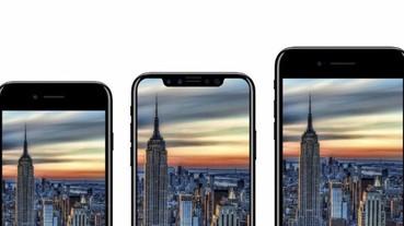 100% 確認 – Apple 下周發佈會三款新作稱為 iPhone 8,iPhone 8 Plus 及 iPhone X