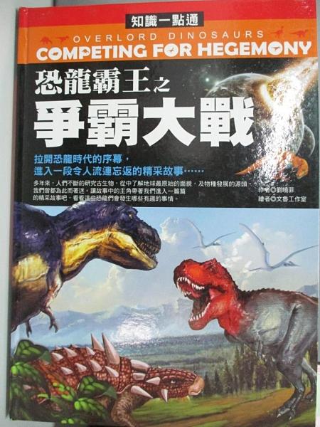 [ISBN-13碼] 9789862430453 [ISBN] 9862430451