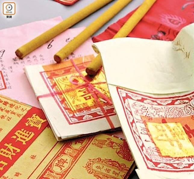 還太歲要準備大神衣、太歲衣及香燭。有些廟宇會有酬謝表章或疏文給還神善信,需要寫上名字和還神日期。(資料圖片)