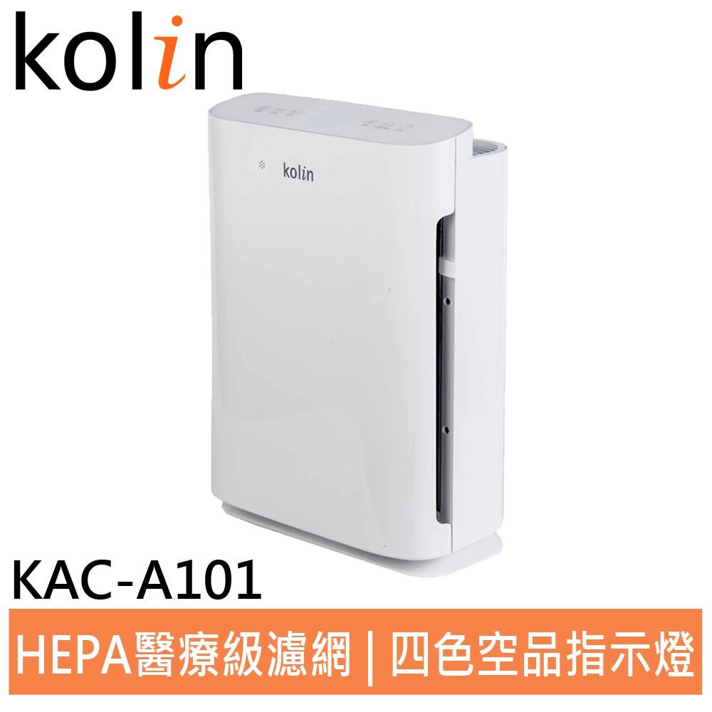 商品特色: 1. PM2.5空氣品質數值顯示,配合四種顏色空氣品質指示燈,可 輕鬆掌握内空氣品質。 2. 三合一複合式濾網(可洗式前置濾網+蜂巢活性碳+HEPA濾網(H13)+ UV紫外線除菌燈,抑制