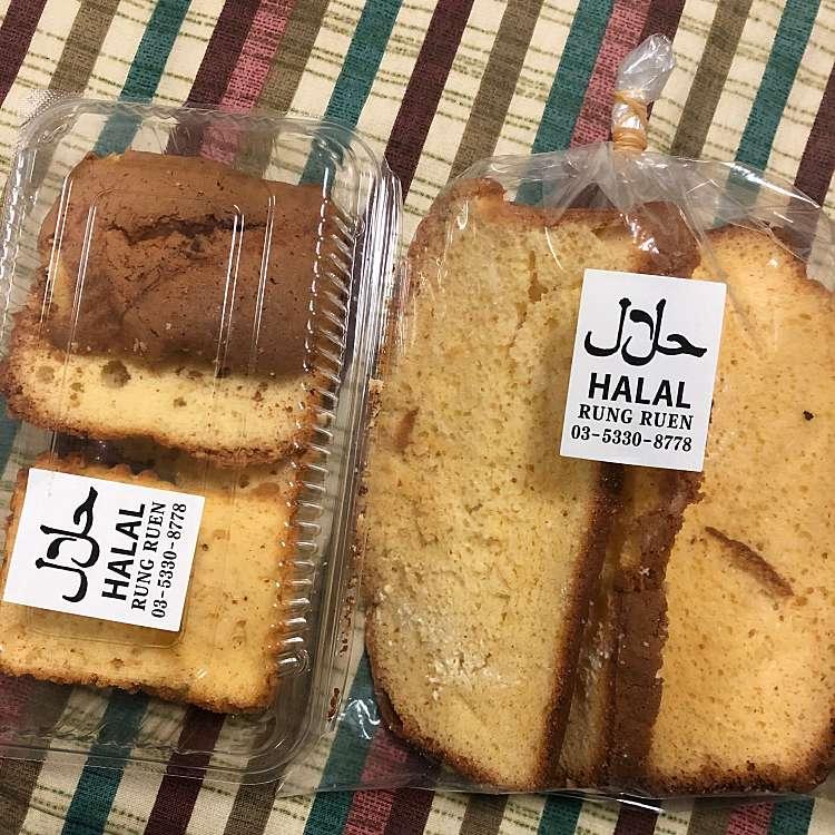 実際訪問したユーザーが直接撮影して投稿した百人町タイ料理ルンルアン お菓子処の写真
