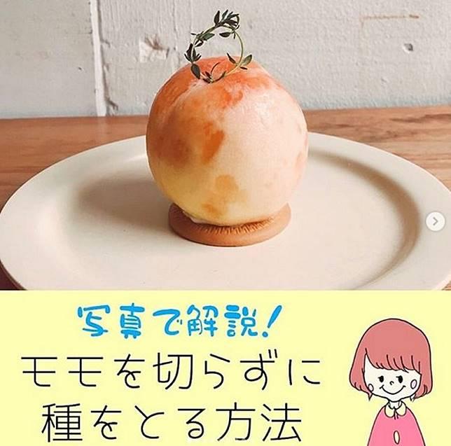 水蜜桃保持完整,但果核已經去掉,其實方法非常簡單人人都做得到。(互聯網)