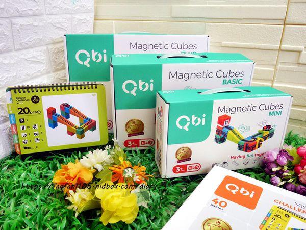 玩具推薦【Qbi 益智磁吸軌道玩具】 同樂組 #慣性齒輪小車 #紐倫堡新創玩具獎 親子同樂的好伙伴,也是暑假不可錯過的益智玩具 (1).JPG