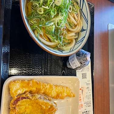 丸亀製麺 大治店のundefinedに実際訪問訪問したユーザーunknownさんが新しく投稿した新着口コミの写真
