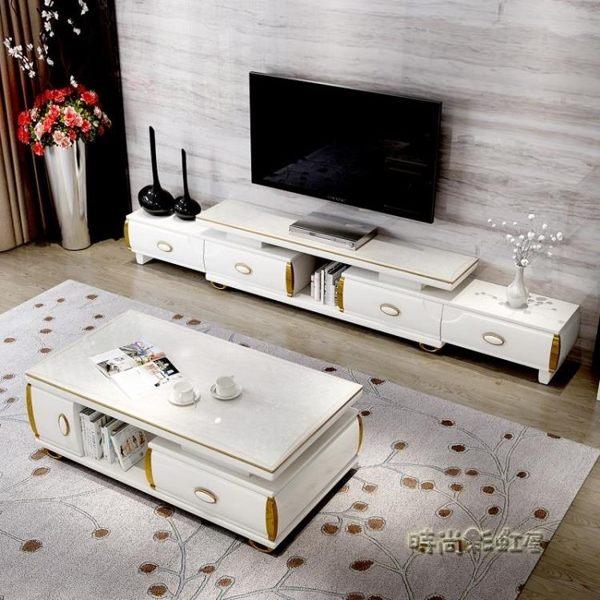 電視櫃茶幾組合現代簡約客廳小戶型迷你可伸縮電視機櫃地櫃