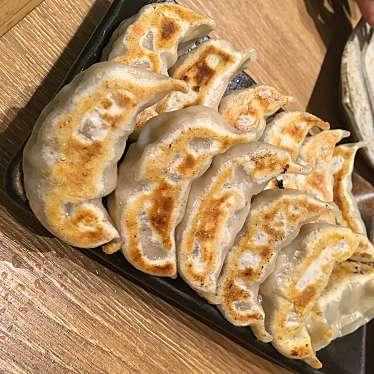 実際訪問したユーザーが直接撮影して投稿した新宿餃子肉汁餃子製作所ダンダダン酒場 新宿三丁目店の写真