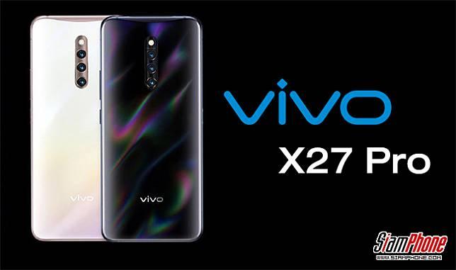 เปิดตัว Vivo X27 Pro สมาร์ทโฟนกล้องป๊อปอัพฉบับอัปเกรด จอใหญ่ขึ้น ดีไซน์ฝาหลังเป็นสีรุ้ง !