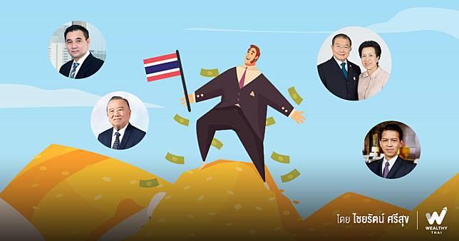 2 ผู้ยิ่งใหญ่แห่งสิริวัฒนภักดี กำลังท้าชิงเศรษฐีหุ้นไทย