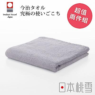 如同旅行般讓人療癒的質感與觸感通過日本毛巾最高品質的今治認證超強吸水與快乾性,輕鬆收納攜帶菱格工藝收邊,精湛手藝簡約俐落日本製造,100%純棉,安全又安心尺寸34x79cm