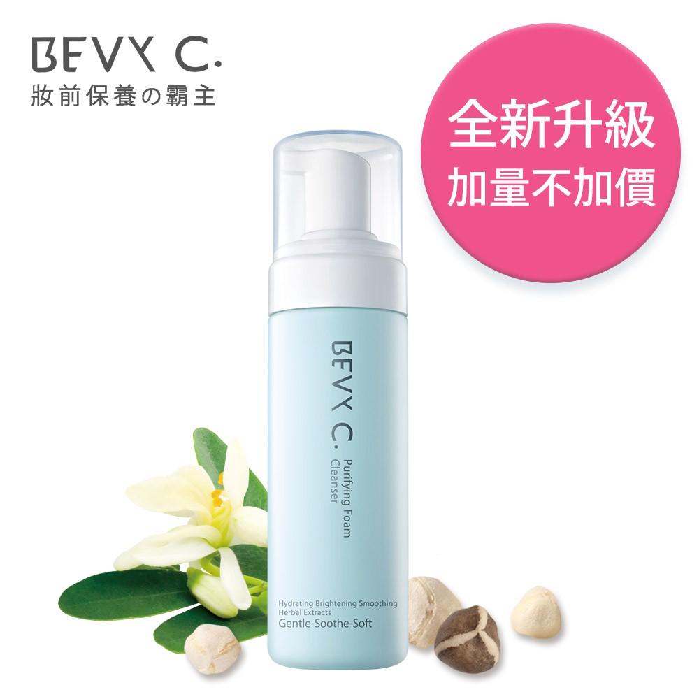 BEVY C. 淨潤白潔顏慕斯-升級版165mL