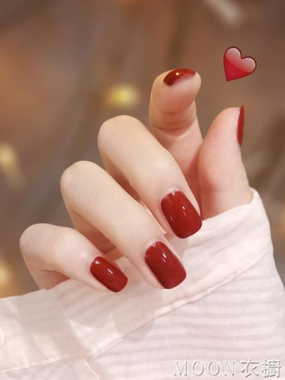 DENESY豆沙色指甲油可剝孕婦無毒撕拉持久少女網紅裸色快干酒紅色