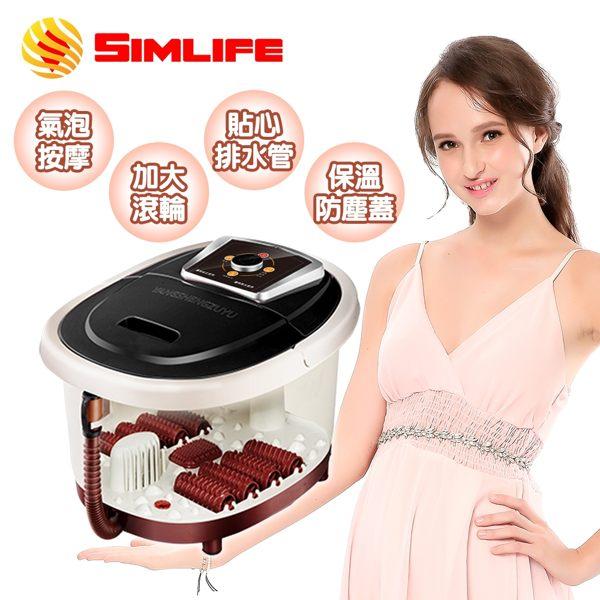 SimLife-氣泡活氧高效能SPA泡腳機(顏色可選)