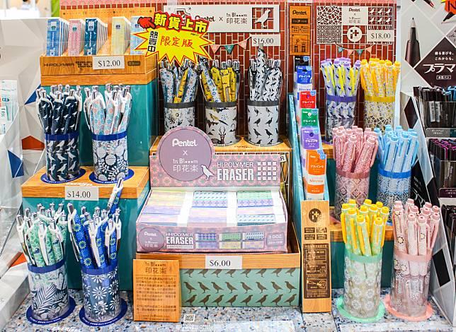Pentel聯乘台灣設計師印花布品牌印花樂推出多款文具。