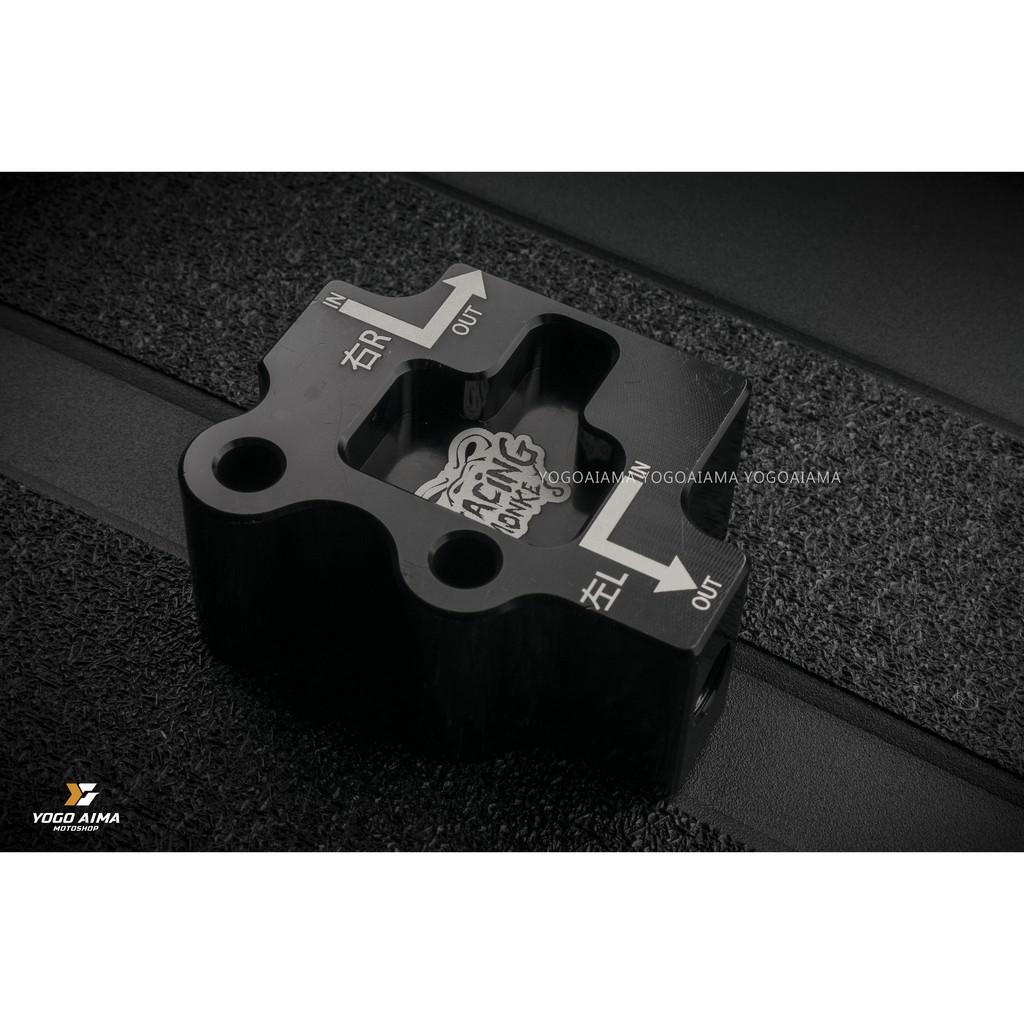 【優購愛馬】新雅部品 Gogoro 2 GGR2 狗狗肉 CNC 廢除 SBS 煞車同步 結構 ABS可沿用原廠金屬油管
