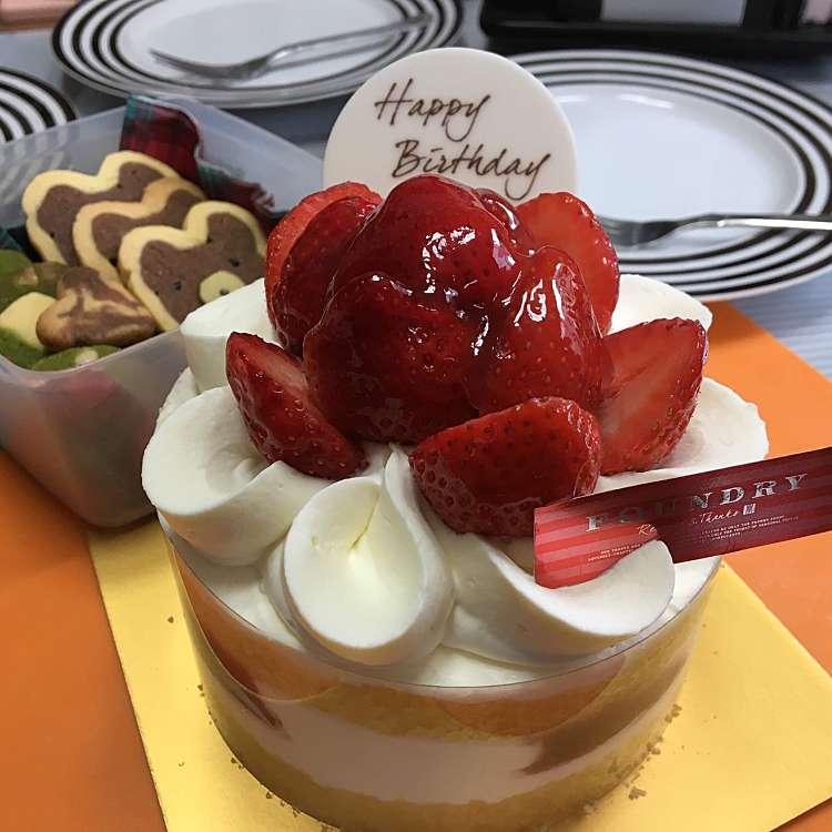 新宿区周辺で多くのユーザーに人気が高いクリームケーキFOUNDRY 京王新宿店の愛媛県中島産せとかと阿寒酪農家のショートケーキの写真