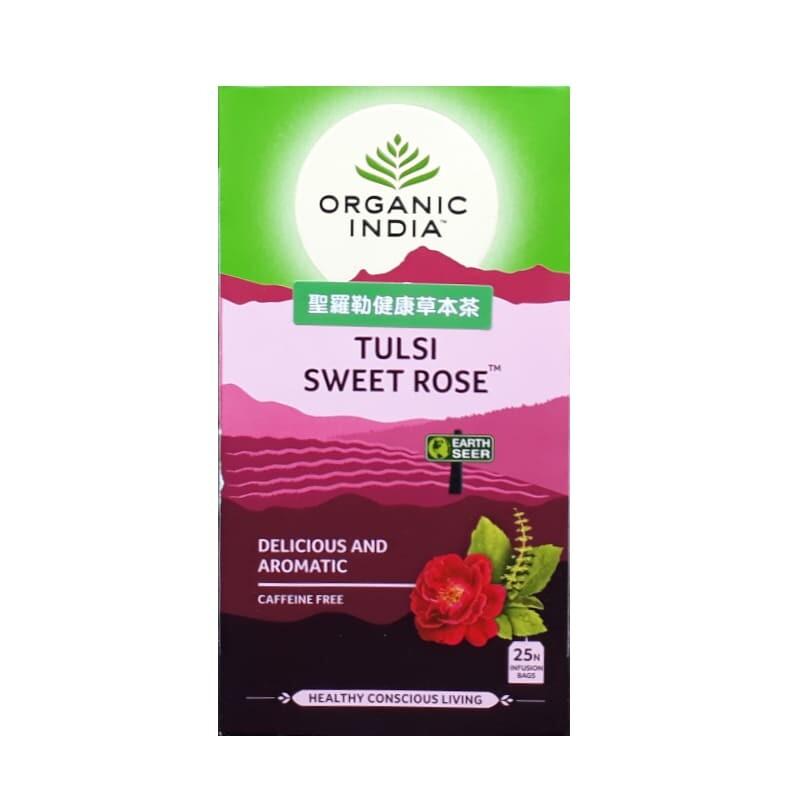 花,除了可以改變環境氛圍外,花香也能讓人有好心情! 結合有健康益處的聖羅勒香草,製成茶飲,享受微甜的玫瑰香氣,促進身心靈健康與平靜,您應該來試試! 我們的產品迄今已銷售至40多個歐美國家,且通過各項國