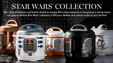 Williams Sonoma 推出星戰主題電子鍋,隨鍋還附星戰食譜