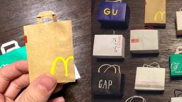 太可愛!她把「品牌紙袋」都做成迷你版 17 歲女高中生手工藝引起網友狂讚!
