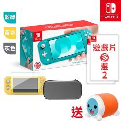 ◎送太鼓娃娃 9/20發售 ◎ ◎商品名稱:NintendoSwitchLite主機+包+貼+精選遊戲6選2品牌:Nintendo任天堂種類:NintendoSwitch主機類型:耳機最高解析度:HD