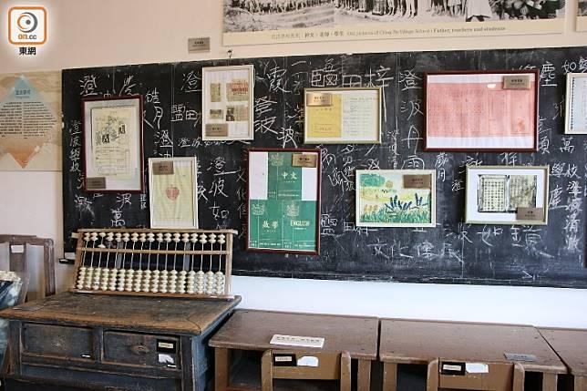 鹽田梓村務委員會收集了村民的農業生產工具和生活器具,將它們保留並陳列在原澄波學校內的一間平房校舍內,並將校舍關作「文物陳列室」。(盧展程攝)