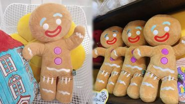 奔跑吧薑餅人!韓國推出超萌「巨型薑餅人娃娃」,50cm巨大尺寸引韓妞瘋搶!
