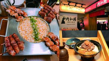 全球第一家「肉和膳NIKU WAZEN」重磅登台,超推高級牛肉壽喜燒丼、起司炊肉鍋必吃,「肉和膳NIKU WAZEN」讓你吃飽飽!