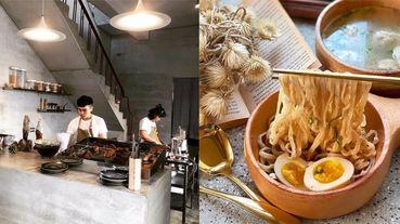 愛麵族必收!全台7家美型美味的風格麵館,「台南意麵、港式撈麵,還有麻辣湯底、溫體牛肉麵!」