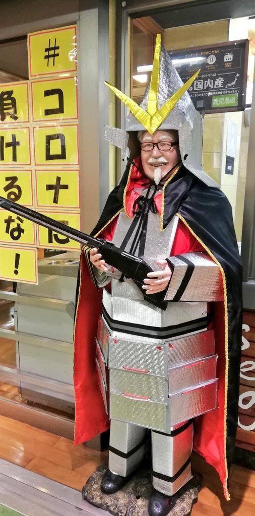 網友po出一年前的照片,原來肯德基爺爺在加入鬼殺隊之前是名戰國武士啊。(翻攝自推特)