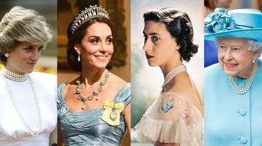 英國皇室成員的珠寶日常!英國女王、王妃不離身的經典珍珠造型