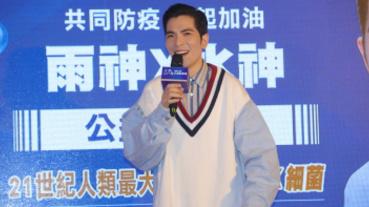蕭敬騰否認和經紀人戀情 節目訪問遭到移花接木