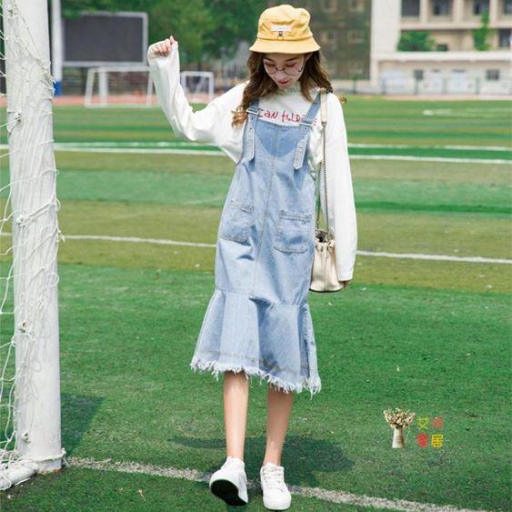 吊帶裙子少女春裝2020年新款初中高中學生韓版牛仔長裙魚尾連身裙