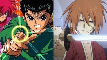 快開新連載!日本男性票選最想看見主角 10 年後模樣的漫畫 Top 10!