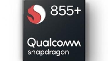 針對遊戲與 AI:高通 Snapdragon 855 Plus 發表