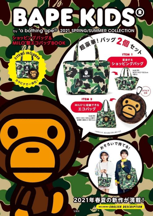 BAPE KIDS® by *a bathing ape® 2021 SPRING/SUMMER COLLECTION