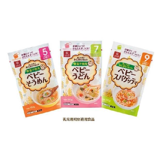 保存期限:皆為2020.04.07之後 日本原裝進口 100%小麥粉使用,不使用食鹽 知名品牌-HAKUHAKU 麵條細緻入口即化,小朋友食用方便 建議5個月以上12個月以下嬰兒食用 本店一律現貨供應