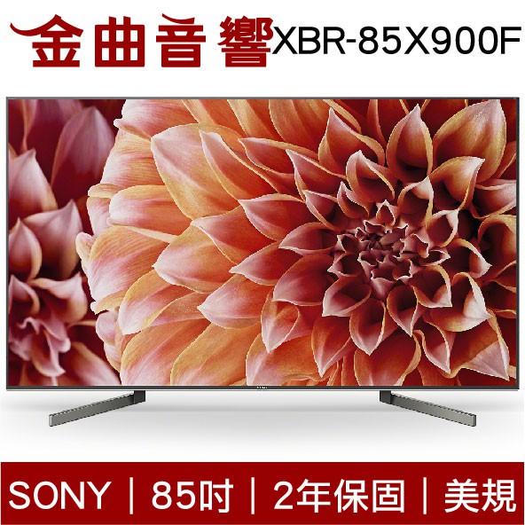 SONY 索尼 85吋 XBR-85X900F 美規 85X900F 電視 (85X9000F) 2018 | 金曲音響