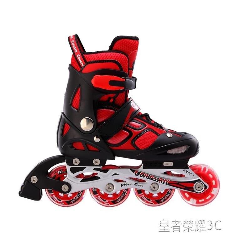 輪滑鞋溜冰鞋兒童全套裝初學者可調旱冰鞋滑冰鞋滑輪鞋男女 凱斯頓