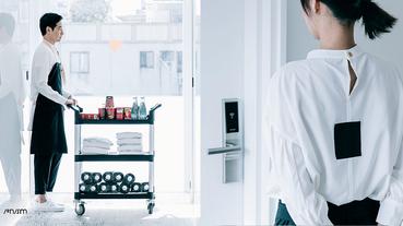 IONISM 為二十輪旅店打造優雅時髦制服