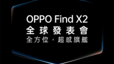 OPPO 預告:新旗艦 Find X2 將於 MWC 2020 登場