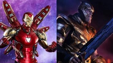 鋼鐵人戰甲再升級!玩具搶先曝光《復仇者聯盟 4》造型 薩諾斯新武器「雙刃劍」太霸氣!